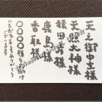 20160205-01